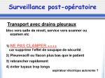 surveillance post op ratoire36