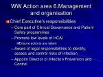ww action area 6 management and organisation