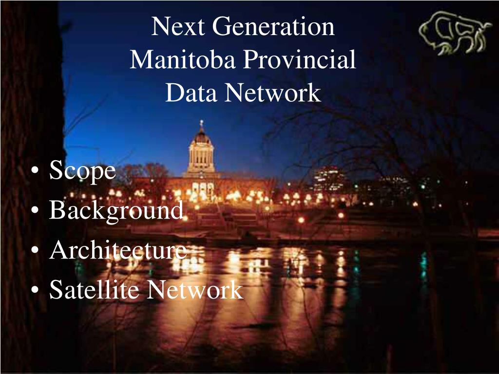 next generation manitoba provincial data network l.