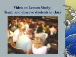 video on lesson study teach and observe students in class