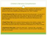 children s narrative comprehension