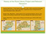 history of the rural library project and relevant research