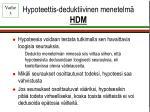 hypoteettis deduktiivinen menetelm hdm