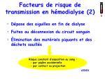 facteurs de risque de transmission en h modialyse 2