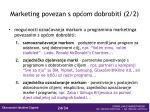 marketing povezan s op om dobrobiti 2 2