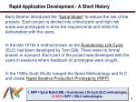 rapid application development a short history
