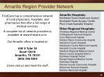 amarillo region provider network