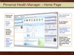 personal health manager home page