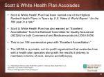 scott white health plan accolades