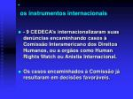 os instrumentos internacionais