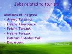 jobs related to tourism