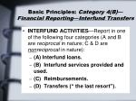 basic principles category 4 b financial reporting interfund transfers