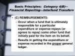 basic principles category 4 b financial reporting interfund transfers35