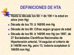 definiciones de hta