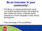 be an innovator in your community