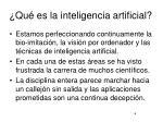 qu es la inteligencia artificial4