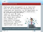 employee self service portal