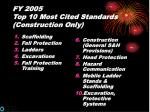 fy 2005 top 10 most cited standards construction only
