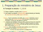1 prepara o do minist rio de jesus10