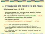 1 prepara o do minist rio de jesus9