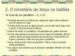 2 o minist rio de jesus na galil ia19