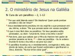 2 o minist rio de jesus na galil ia20