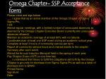 omega chapter ssp acceptance form