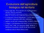 evoluzione dell agricoltura biologica nel territorio