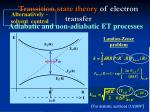 transition state theory of electron transfer