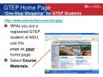 gtep home page one stop shopping for gtep students1