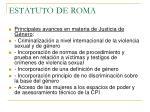 estatuto de roma4