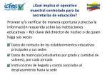 qu implica el operativo muestral controlado para las secretar as de educaci n