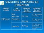 objectifs sanitaires en irrigation