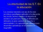 la efectividad de los s t en la educaci n
