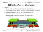 e2e for interface to higher layers