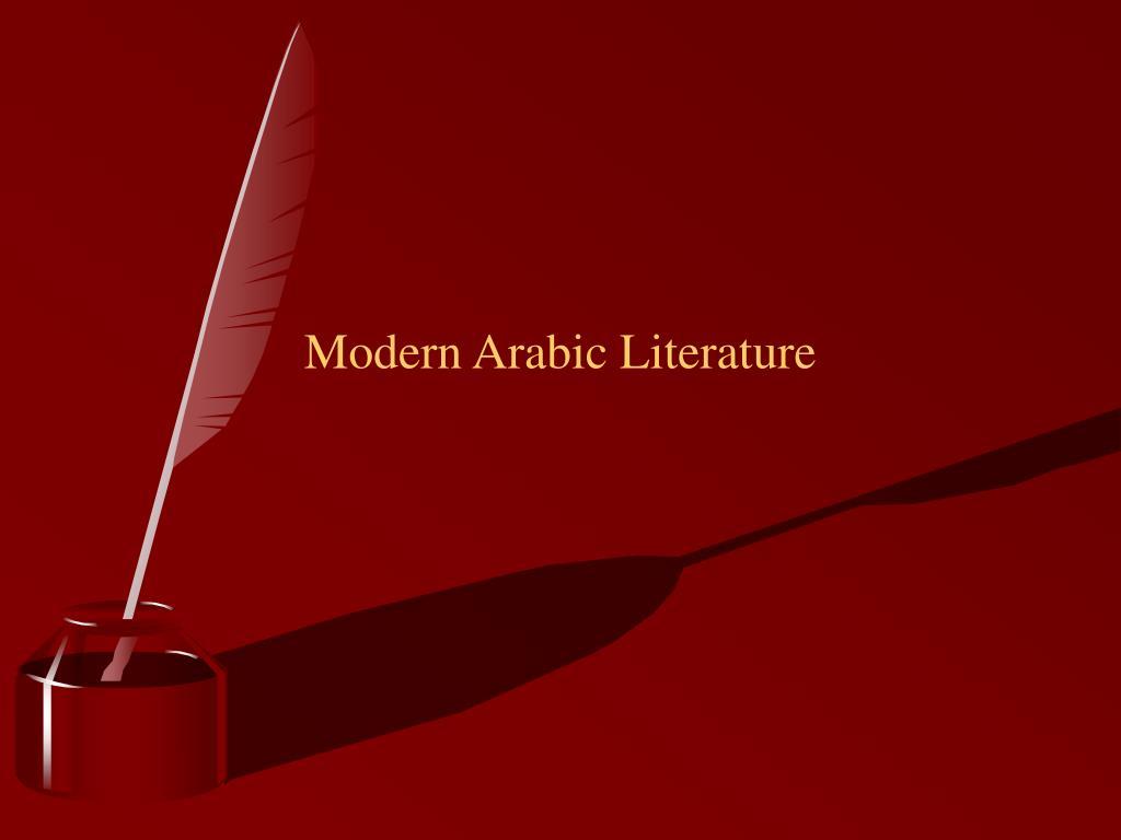 modern arabic literature l.