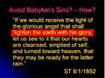 avoid babylon s sins how