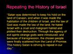 repeating the history of israel