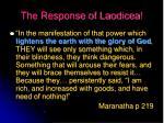the response of laodicea