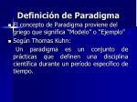 definici n de paradigma