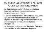 mobiliser les differents acteurs pour reussir l innovation