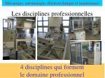les disciplines professionnelles