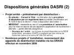 dispositions g n rales dasri 2