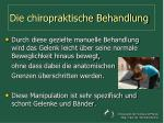 die chiropraktische behandlung21