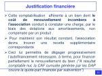 justification financi re