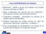 les contributions en nature17