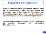 subventions d investissement