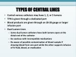 types of central lines