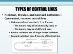 types of central lines9