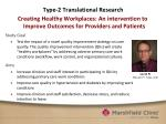 type 2 translational research20